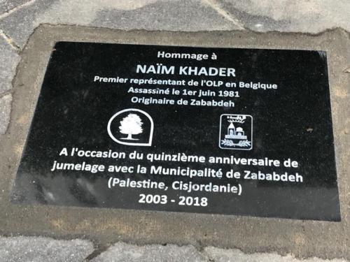 Khader Naïm